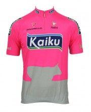 Kaiku 2006 Trikot (Kurzarmtrikot) - Nalini Radsport-Profi-Team (kurzer Reißverschluss)