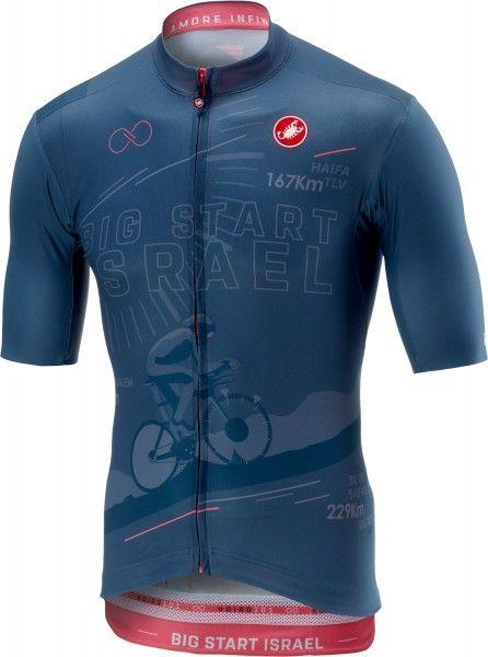 Giro de Italia 2018 Isreal Etappentrikot 1